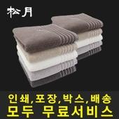 송월타월 호텔컬렉션 필라라인40
