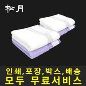 송월타월 아날도바시니 뮤즈 전사