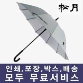 송월 장우산 스누피 블랙포인트곡자60
