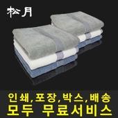 송월타월 카운테스마라 사선라인50