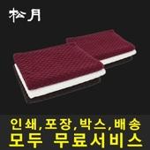송월타월 제이마르코 다이아발매트52
