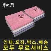 송월타월 스누피 블럭블랙34