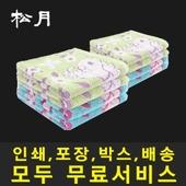 송월타월 스누피 플라워34