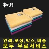 송월타월 스누피 왕리본36