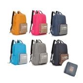 고급 폴딩 여행 배낭/백팩/ 휴대용 여행가방