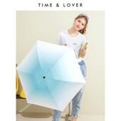 [타임앤러버]SHADE 자외선차단 유틸리티 쉐이드 3단우산 5단우산 우양산 양우산