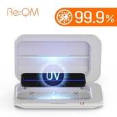 리큐엠 UV 다용도 살균소독기 QUV-200