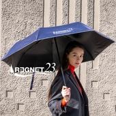 [REGNET]60사이즈 암막완전차단 3단 완자동 친환경 양우산