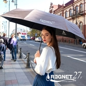 [REGNET]70사이즈 암막완전차단 3단 완자동 친환경 양우산