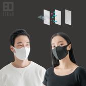 세르모 1회용 3D  3중필터 마스크 (국내산