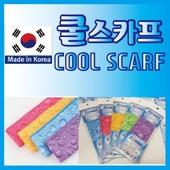 [국산]쿨스카프 물방울 아이스 국내산 인쇄가능