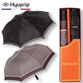 협립 2단 태극패턴우산+양산 레이스세트