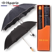 협립 2단 리더스 우산(국내산)+양산 리본웨이브세트