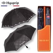 협립 3단 엠보 바이어스 수동우산 + 양산 스티치 세트