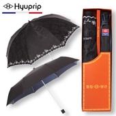 협립 3단 내부펄 늄경량 우산 + 양산 스티치  세트