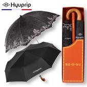 협립 3단 내부펄 원목 곡자손 완전자동우산+양산 아우라세트