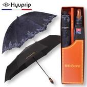 협립 3단 70 내부펄 블랙 완전자동우산+양산 아우라세트
