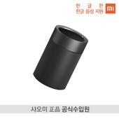 샤오미 블루투스 스피커 캐논2 한글판