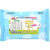 깨끗한 전도용 손세정 크린 물티슈(20매)