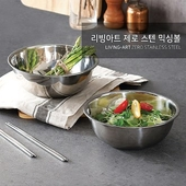 리빙아트 제로 스텐 양푼이 4종세트[스텐양푼2개+젓가락2개]