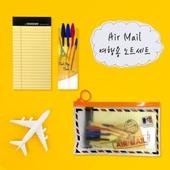 에어메일 여행용 노트세트