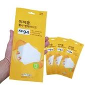 (의약외품) KF94마스크 어린이마스크,대/소