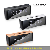 캔스톤 LX-C4 시그니처 스마트 멀티플레이어 블루투스 스피커