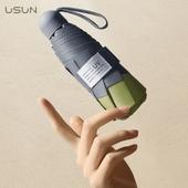 USUN&RAIN 8K 3단우산 99.9% UV 자외선차단 경량우산