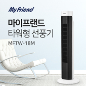 my friend기계식 타워팬_TW-18M