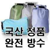 excase 친환경 방수 파우치 국산정품