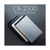 CB250D 명함케이스 보조배터리 2500mAh(레이저인쇄,포장 무료)