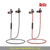 브리츠 Dual5 강력한 듀얼x4  블루투스 이어폰