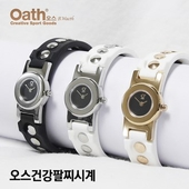오스건강팔찌 손목시계