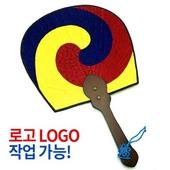 고급 태극부채- 실크 / 한국 대한민국 전통부채 로고가능 선물 홍보 사은품