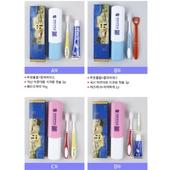 어린이칫솔+페리오치약50g+뚜껑물컵케이스/ 부광/2080/애경/세닥/치실/여행용세트 /유아용 치솔
