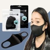 3D 블랙 패션마스크