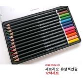세르지오유성색연필12색세트
