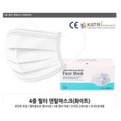 4중 필터 일회용 마스크/일회용/안전/면마스크/방한/3D/토시/세정제
