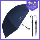 [송월우산] 카운테스마라 장곡자70 우산