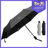 [송월우산] 카운테스마라 3단 큐브 자동 우산