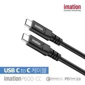이메이션 USB 3.0 Type C-C 충전 케이블 P600-CC