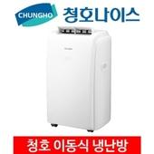 청호나이스 하이파 초절전 이동식에어컨 M900 냉난방9평/ CM-09H150