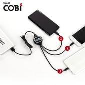 스마트코비 LED멀티충전 롱케이블/동시충전케이블/LED케이블