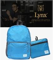 [Lynx] 루르 백팩 OKK-0414