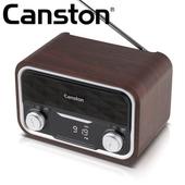 캔스톤 LX-C600 제페토 블루투스스피커 라디오 시계