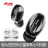 JB.lab 블루투스 이어폰 JET2