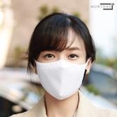 KC인증 모댄 패션마스크  / 성인용 아동용