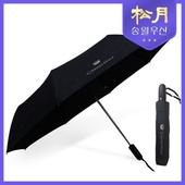 [송월우산] 카운테스마라 3단 무지 완전자동 60 우산