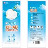 여름용 참편한마스크 비말차단 KF-AD 1매입