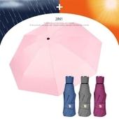 5단 암막 양우산 - 다이아 / UV차단/미니/컬러다양/자외선차단/양산겸용/우산 / 리버설